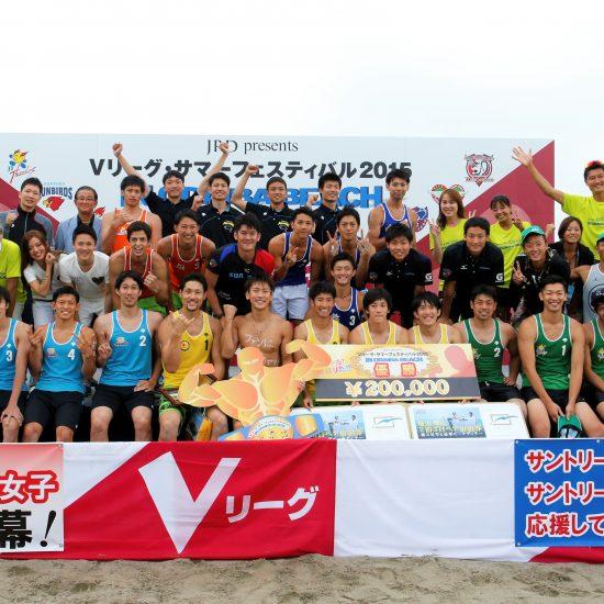 ワールドツアー東京大会のメインコートで 「V.LEAGUEサマーフェスティバル2018 in お台場ビーチ」開催