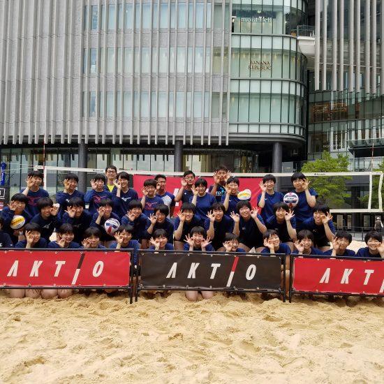 トッププレーヤーがアドバイス。<br>「AKTIO presents  ビーチバレーボール教室」を開催。