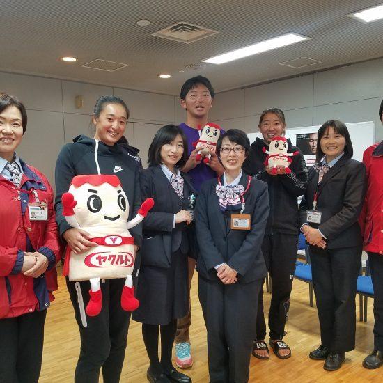 ナショナルトレーニングセンターが<br>「神奈川東部ヤクルト×NTC研修会」を開催。