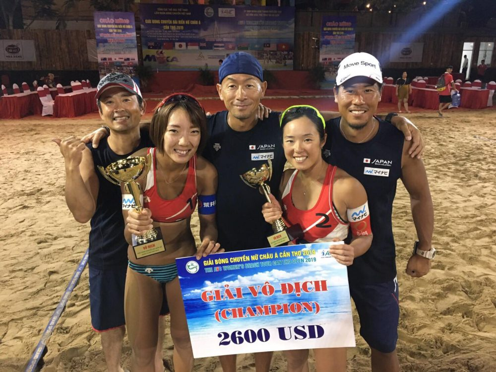 石井/村上組、金メダル獲得。「AVCアジアツアーカントーオープン」