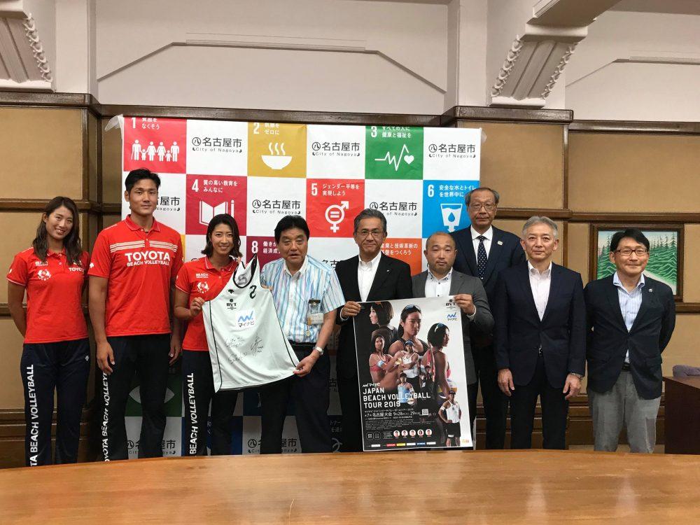 トヨタ自動車の石島、溝江、橋本ら、河村たかし名古屋市長を訪問。