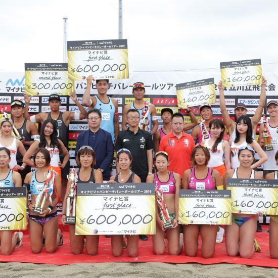 石島/白鳥組、坂本/沢目組が優勝。<br>「マイナビジャパンツアー2019第2戦立川立飛大会」最終日。