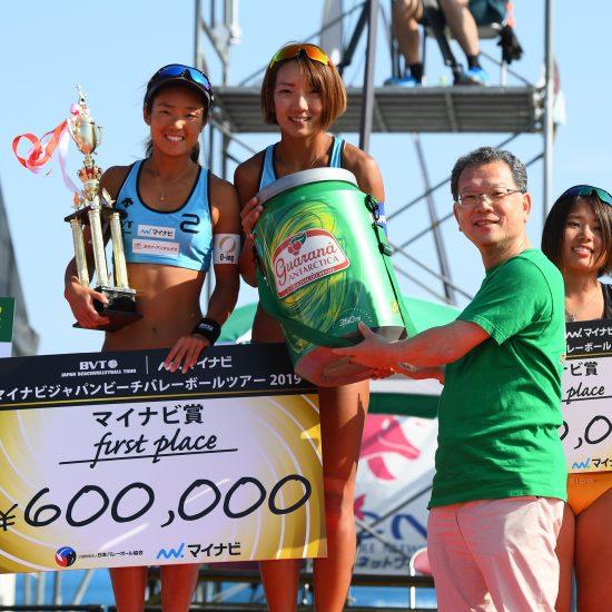 石井/村上組、上場/O'Dea組が優勝。「マイナビジャパンツアー2019第1戦平塚大会 ガラナ・アンタルチカ杯」最終日。