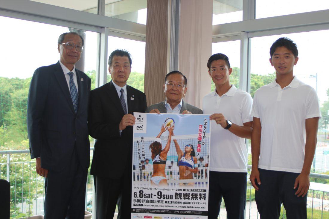 嶋岡会長、庄司/倉坂組が立川市長を表敬訪問。「マイナビジャパンツアー第2戦立川立飛大会」。