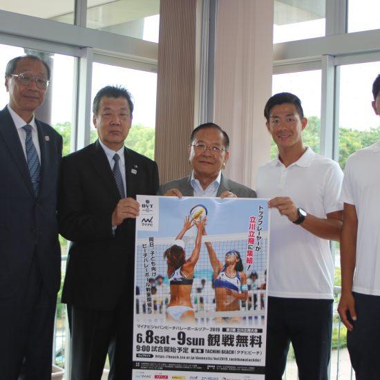 嶋岡会長、庄司/倉坂組が立川市長を表敬訪問。<br>「マイナビジャパンツアー第2戦立川立飛大会」。