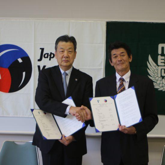 強化の環境整備と川崎の活性化へ。JVAと専修大学が連携協定。