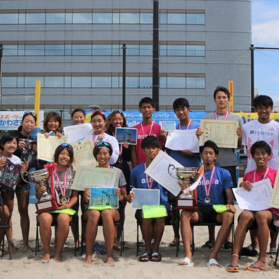 松山東雲女子大学が初優勝、神戸学院大が3連覇。<br>「ビーチバレーボールジャパンカレッジ2018」