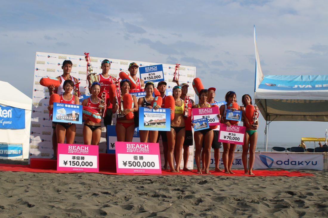 上場/白鳥組、西堀/草野組が優勝。「第32回ビーチバレージャパン」