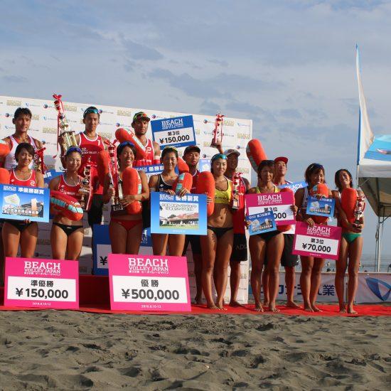上場/白鳥組、西堀/草野組が優勝。<br>「第32回ビーチバレージャパン」