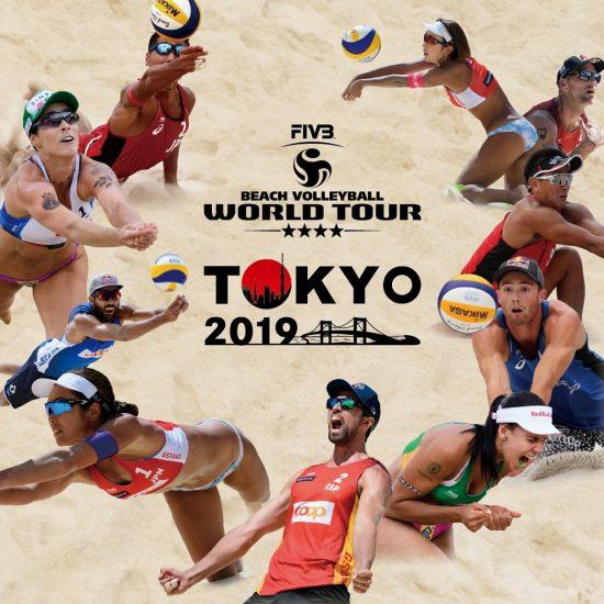 「FIVBビーチバレーボールワールドツアー2019 4-star 東京大会」 、<br>公式サイトをオープン