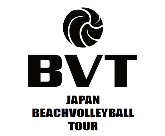 マイナビジャパンビーチバレーボールツアー2021(BVT1)
