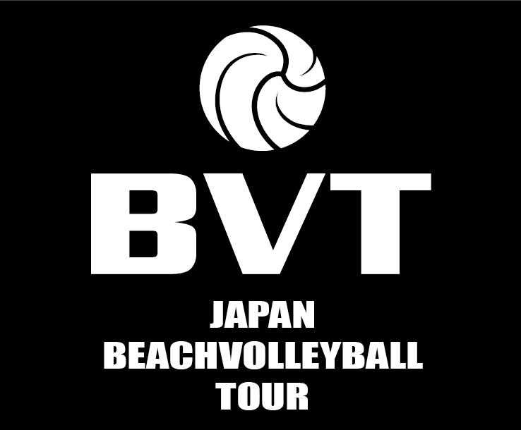 ジャパンビーチバレーボールツアー2018 概要